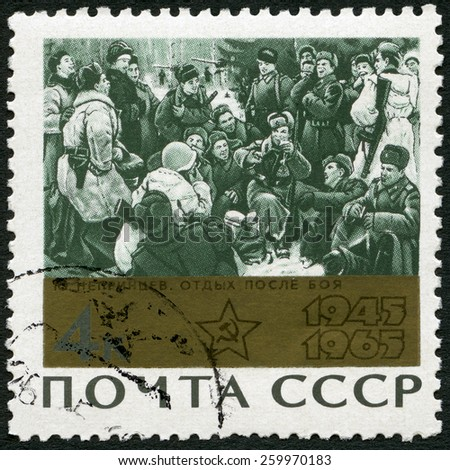 "USSR - CIRCA 1965: A stamp printed in USSR shows ""Rest after the Battle"" by Y. Neprintsev, devoted 20th Anniversary of the end of World War II, circa 1965 - stock photo"