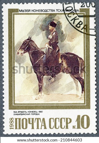 USSR - CIRCA 1988: A stamp printed in USSR, shows Rider on a horse breed Kabardinian, by M.A. Vrubel, 1882, series Moscow Museum of Horse Breeding, circa 1988  - stock photo