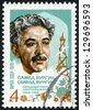 USSR - CIRCA 1976: A stamp printed in USSR shows Samad Vurgun (1906-1956), national poet of Azerbaijan, and derrick, circa 1976 - stock photo
