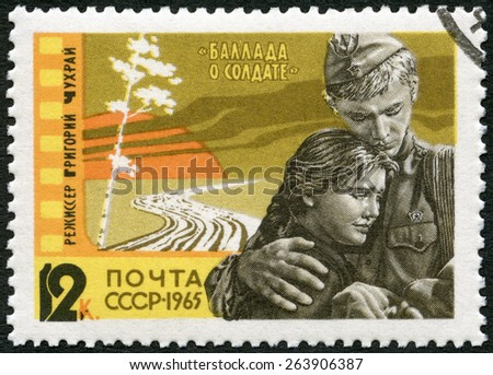 "USSR - CIRCA 1965: A stamp printed in USSR shows Scene from Film ""Ballad of a Soldier"", 1959, circa 1965 - stock photo"