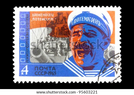 "USSR - CIRCA 1965: A stamp printed in USSR shows ? Scene from movie ""Battleship Potemkin"" with inscription ""Battleship Potemkin, Director S. Ezenshtein"" from the series ""Soviet Cinema Art"", circa 1965 - stock photo"