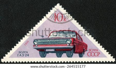 "USSR - CIRCA 1971: A Stamp printed in USSR shows  series of images""Soviet Cars"", circa 1971 - stock photo"