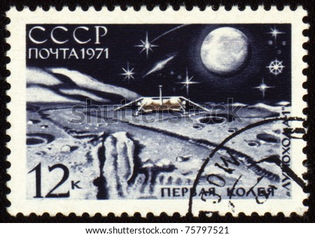 USSR - CIRCA 1971: A stamp printed in USSR shows soviet automatic station Luna-17, first rut on Lunar surface, circa 1971 - stock photo