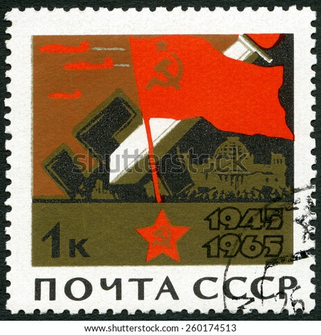 USSR - CIRCA 1965: A stamp printed in USSR shows Soviet Flag, Broken Swastikas, Fighting in Berlin, devoted 20th Anniversary of the end of World War II, circa 1965 - stock photo