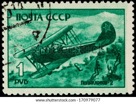 USSR - CIRCA 1945: A Stamp Printed in USSR Shows the Airplane Tu-2, circa 1945 - stock photo