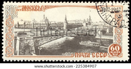 USSR - CIRCA 1947: A stamp printed in USSR shows the Bridge and kremlin in Moscow, series, circa 1947 - stock photo