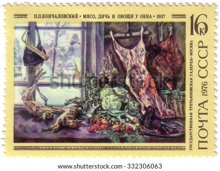 "USSR - CIRCA 1976: A Stamp printed in USSR shows the ""Meat, Game and Vegetables near the Window"", from the series ""Paintings by P.P. Konchalovsky"", circa 1976 - stock photo"