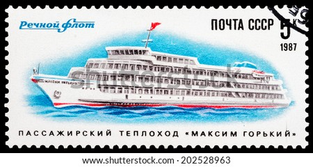 """USSR - CIRCA 1987: A stamp printed in USSR shows the passenger ship """"Maxim Gorky"""", circa 1987    - stock photo"""