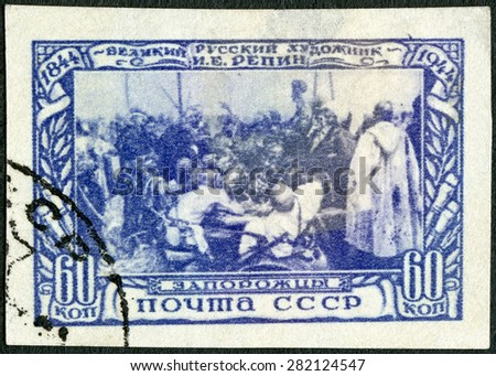 USSR - CIRCA 1944: A stamp printed in USSR shows the Reply of the Zaporozhian Cossacks to Sultan Mehmed IV of the Ottoman Empire, by Ilya Yefimovich Repin (1844-1930), circa 1944 - stock photo