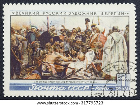 USSR - CIRCA 1956: A stamp printed in USSR shows the Reply of the Zaporozhian Cossacks to Sultan Mehmed IV of the Ottoman Empire, by Ilya Yefimovich Repin (1844-1930), circa 1956 - stock photo