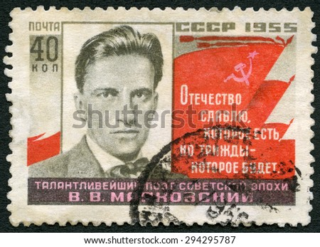 USSR - CIRCA 1955: A stamp printed in USSR shows Vladimir V. Mayakovsky (1893-1930), Russian poet, 25th death anniversary, circa 1955 - stock photo