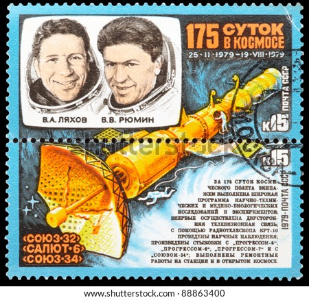 USSR - CIRCA 1979: An airmail stamp printed in USSR shows a space ship and spacemans: L.Popov and V.Rumin, series, circa 1979. - stock photo