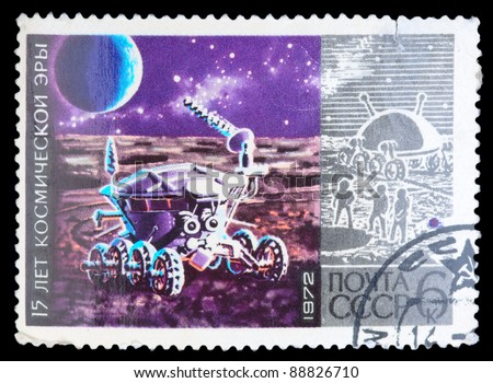 USSR - CIRCA 1972: An airmail stamp printed in USSR shows a space ship, series, circa 1972. - stock photo