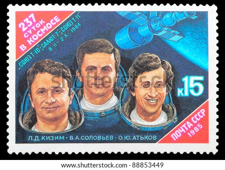 USSR - CIRCA 1985: An airmail stamp printed in USSR shows a spacemans, series, circa 1985. - stock photo