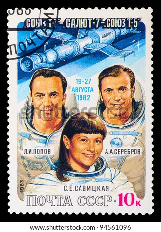USSR - CIRCA 1983: An airmail stamp printed in USSR shows a spacemans, series, circa 19853. - stock photo