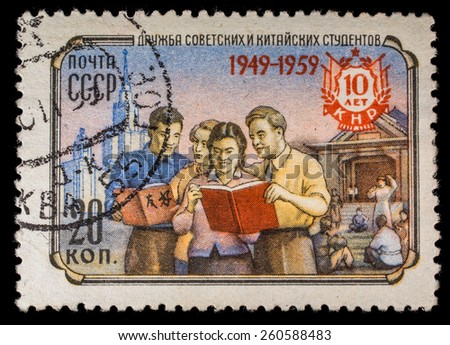 USSR - CIRCA 1959. Postage stamp of friendship between the USSR and China. Friendship of Soviet and Chinese students - stock photo