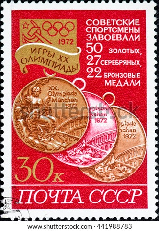 USSR - CIRCA 1972: Postage stamp of the USSR devoted to the XX Olympic Games in Munich. Russian text: the Soviet sportsmen won 50 gold, 27 silver and 22 bronze medals., circa 1972 - stock photo
