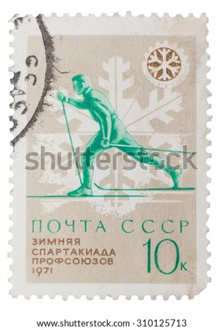 USSR - CIRCA 1971: Postage stamp printed in USSR, devoted to the Trade Union Winter Games (Spartakiada), shows skier, circa 1971 - stock photo