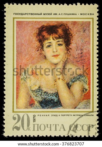 """USSR - CIRCA1970. Postage stamp """"Renoir. Study for the portrait of actress Samari. State Museum of AS Pushkin"""" Moscow"""" - stock photo"""