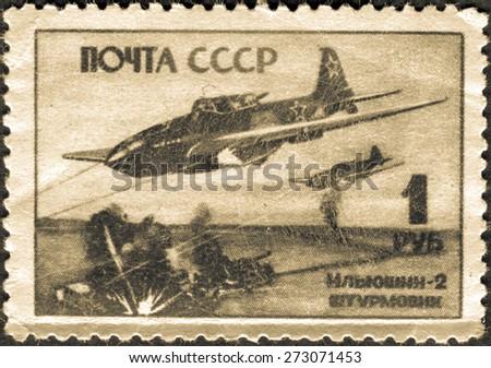 USSR - CIRCA 1945: Postage stamp showing the military battle warplane attack aircraft Ilyushin-2. World War II. Circa 1945 - stock photo