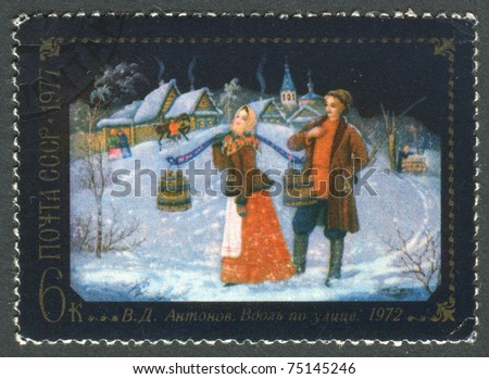 """USSR - CIRCA 1977: Postage stamps printed in the USSR, shows a painting by V.D.Antonov, """"Along the street"""", circa 1977 - stock photo"""