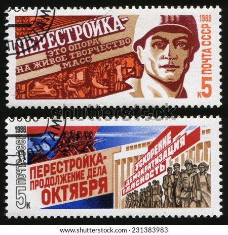 """USSR - CIRCA 1988: postage stamps printed in USSR  stamps dedicated to the restructuring of the USSR. Slogan: """"Perestroika - continued case of October"""" - USSR, circa 1988 - stock photo"""