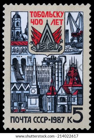 USSR - CIRCA 1987: stamp printed by USSR, dedicated to the city of Tobolsk, circa 1987 - stock photo