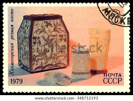 USSR - CIRCA 1979: stamp printed by USSR, shows Carved bone boxes, Kholmogory, Folk Art  circa 1979. - stock photo