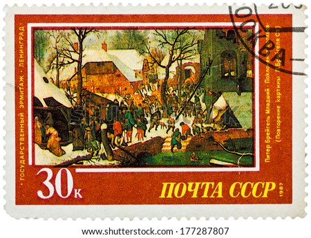 USSR - CIRCA 1987: Stamp printed in the Russia, shows draw by artist Pieter Bruegel Jr - Adoration of the Magi, circa 1987 - stock photo