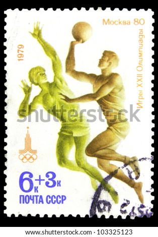 """USSR - CIRCA 1979: stamp printed in the USSR (Russia) shows Olympic emblem and basketball with the inscription and name of series """"Olympic Games, Moscow - 80"""", circa 1979 - stock photo"""