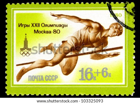 """USSR - CIRCA 1980: stamp printed in the USSR (Russia) shows Olympic emblem and high jump with the inscription and name of series """"Olympic Games, Moscow - 80"""", circa 1980 - stock photo"""