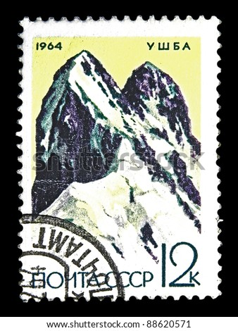 """USSR - CIRCA 1964: stamp printed in the USSR (Russia) shows snow-covered mountain peak height of 4760m with the inscription """"Ushba"""" from the series """"The highest mountains in USSR"""", circa 1964 - stock photo"""