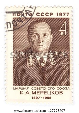 "USSR - CIRCA 1977: stamp printed in USSR (Russia) shows portrait of Kirill Meretskov, with the inscription ""Soviet Marshal Meretskov, 1897 - 1968"", circa 1977 - stock photo"