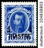 "USSR - CIRCA 1913: stamp printed in USSR (Russia) shows portrait of Nicholas II without inscription, from the series ""House of Romanov, 300th anniversary"",  circa 1913 - stock photo"