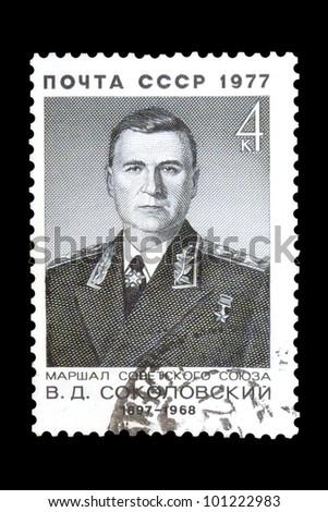 "USSR - CIRCA 1977: stamp printed in USSR (Russia) shows portrait of Sokolovsky, with the inscription ""Soviet Marshal Sokolovsky, 1897 - 1968"", series ""80th Birth Anniversary of Sokolovsky"", circa 1977 - stock photo"