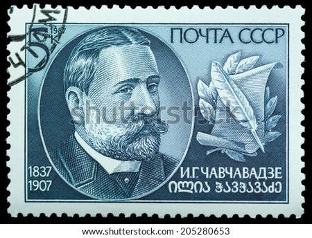 USSR - CIRCA 1987: stamp printed in USSR shows portrait of Chavchavadze - Georgian writer, circa 1987 - stock photo