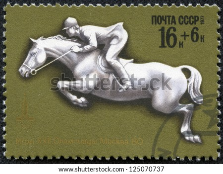 USSR - CIRCA 1977: Stamp, printed to USSR,shows XXII Olympic games in Moscow in 1980, circa 1977 - stock photo