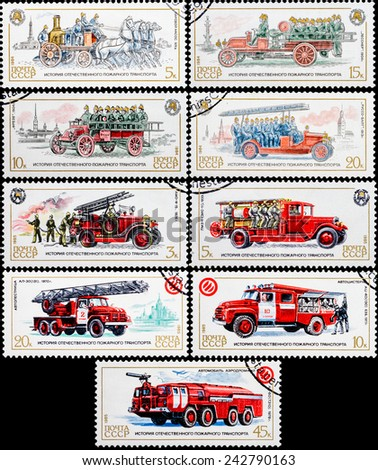 USSR - CIRCA 1985: Stamps printed in USSR (Russia), shows history of the domestic transport of fire, circa 1985  - stock photo