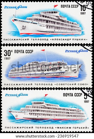 """USSR - CIRCA 1987: Stamps printed in USSR shows the passenger ships series """"River fleet"""", circa 1987    - stock photo"""