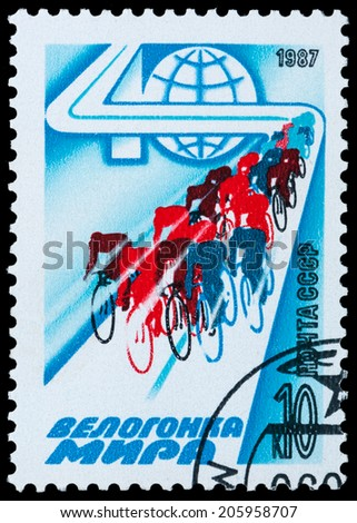 USSR - CIRCA 1987: The postal stamp printed in USSR is shown by the Peace Race, Group of bicycle racers, CIRCA 1987 - stock photo