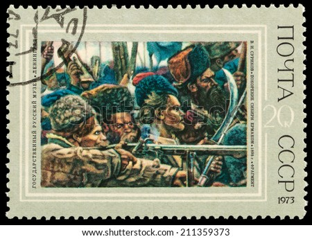 USSR - CIRCA 1985: The postal stamp printed in USSR is shown Conquest of Siberia by Yermak, V.Surikov, CIRCA 1985. - stock photo