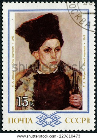 USSR - CIRCA 1983: The postal stamp printed in USSR is shown young scout , E.Zaitsev, CIRCA 1983 - stock photo