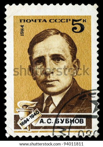 USSR - CIRCA 1984: The stamp printed in USSR shows the Soviet political and military figure A. S. Bubnov, circa 1984 - stock photo
