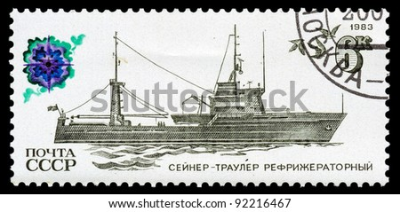 USSR - CIRCA 1983: the stamp printed on USSR shows a seiner - trawler a refrigerator, circa 1983 - stock photo
