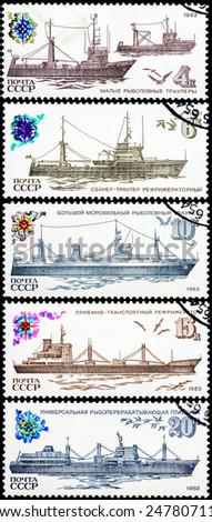 USSR - CIRCA 1983: The stamps printed in USSR (Russia) shows  Ships of the Soviet Fishing Fleet, circa 1983   - stock photo