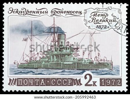 "USSR- Circa 1972: USSR stamp dedicated Battleship ""Peter the Great"" 1872 , circa 1972. - stock photo"