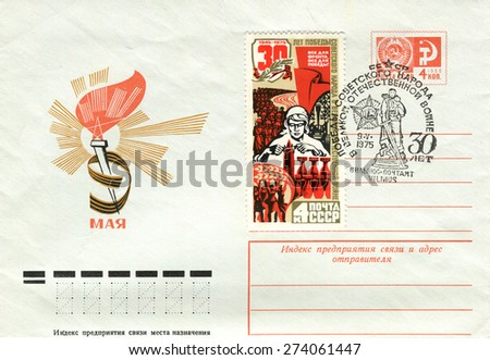 USSR � 09.05.1975: Envelope with postage stamps printed in the USSR. Title: 30th anniversary of the Soviet victory in the Great Patriotic War. 1945 - stock photo
