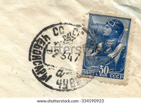 USSR - 1947: Postage stamp pasted on the envelope. Stamp printed in USSR, shows portrait of a pilot - stock photo
