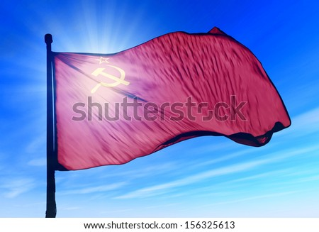 USSR, Soviet Union flag waving on the wind - stock photo