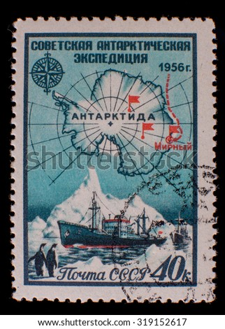 USSR stamp mail Soviet Antarctic Expedition 1956 - stock photo